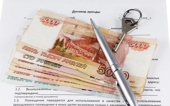 консультация бухгалтера онлайн бесплатно москва