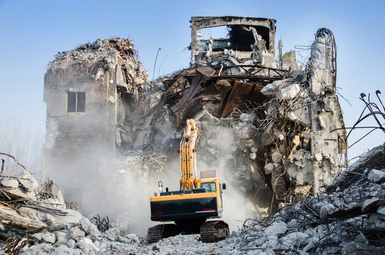 Снос объектов недвижимости 2020